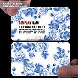 杭州名片印刷厂