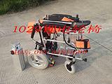 电动轮椅销售