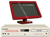 音王800SD带DVD光驱点歌机