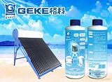 太阳能清洁剂