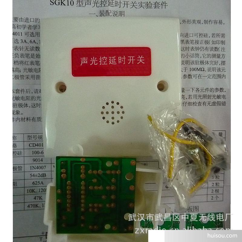 本开关选用cd4011集成块为延时电路,选用1a单向进口可控硅