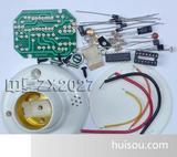 中夏ZX2027型声光控延时开关套件【教学套件】