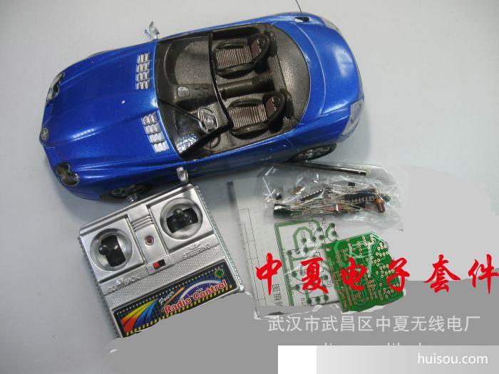 中夏牌9901型四通道遥控赛车套件【电子