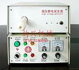 高压静电发生器 喷涂静电发生设备