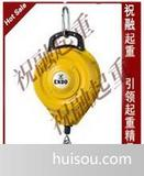 供应SLH系列远藤弹簧平衡器|进口原装弹簧平衡器—祝融一级代理