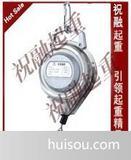一级代理远藤弹簧平衡器/日本进口弹簧平衡器/弹簧平衡器报价