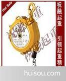 供应原装ER系列弹簧平衡器-上海代理弹簧平衡器-轻型、耐用品牌