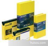 SONY BCT-194SXLA Betacam SXA专业录像带