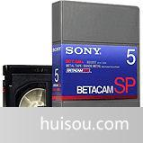 SONY BCT-5MC BETACAM SP 专业录像带
