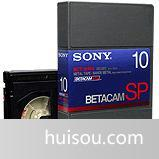 SONY BCT-10MC BETACAM SP 录像带