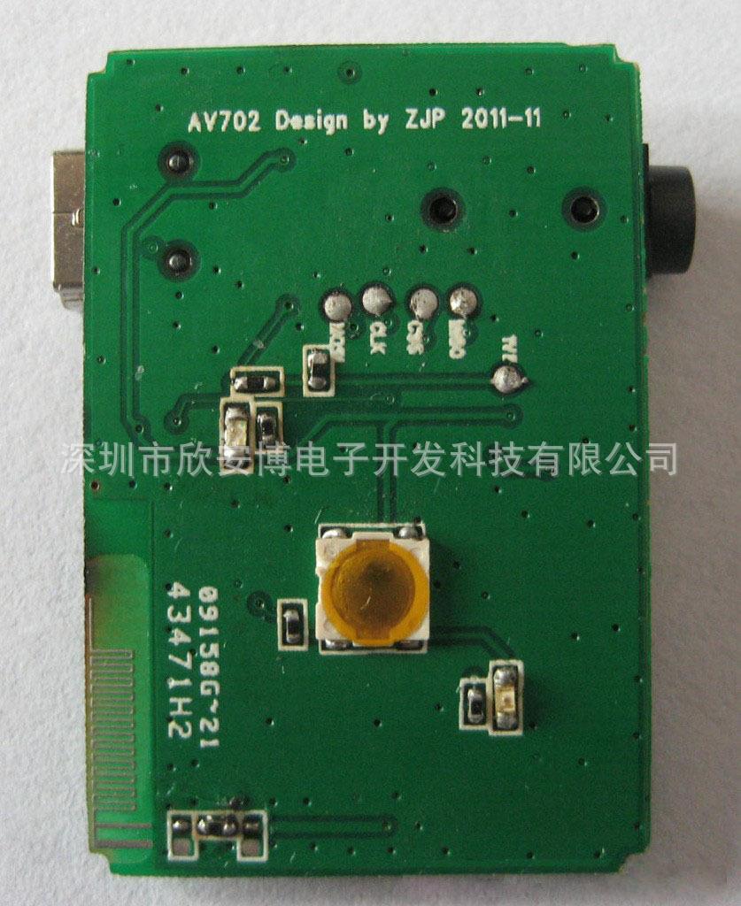蓝牙音箱模块,蓝牙音箱; pcba音响; 专业pcb生产厂家提供抄板,贴片
