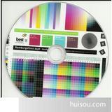 供應普通可打印光盤油墨(JSPUC-50)