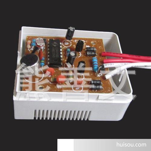 优质声控感应开关/led感应灯/中山优质感应开关/大量批发