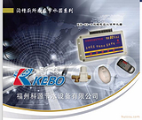 公厕感应器感应节水器沟槽节水器 厕所节水器 大小便感应器 卫生间感应器