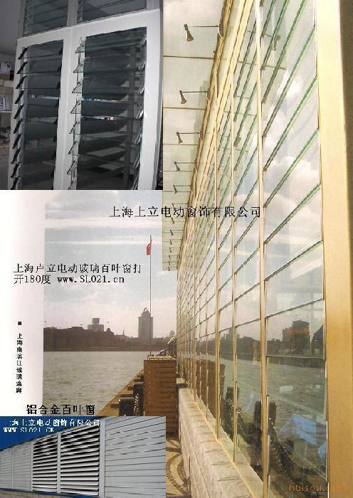 双层窗金属_电动铝合金龙袍生产百叶窗上海卢电脑绣花价格图片