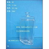 香水瓶供应商/徐州香水瓶价格