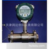 供应制药,药厂车间用卫生型液体涡轮流量计,天津药厂指定供货