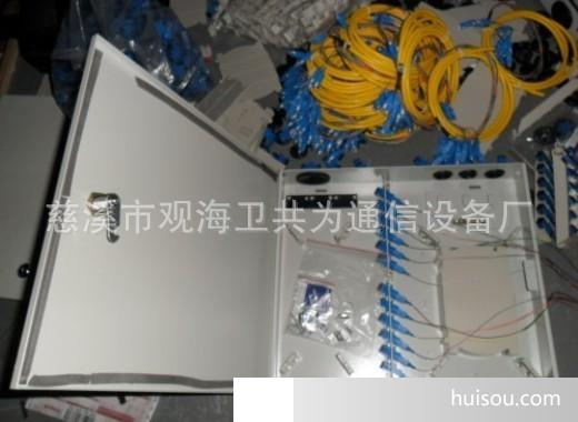 厂家直销!墙壁开关|墙壁插座|网络面板|光纤面板(免运费)