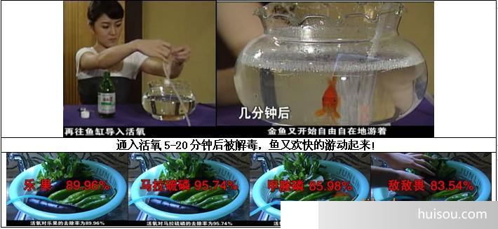 矿泉水瓶手工制作金鱼
