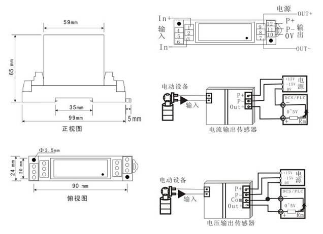 霍尔闭环电流传感器