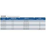 苏州德众玻璃机械 专业生产供应各种规格型号 化学钢化炉 型号MF-CSG系列