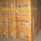 供应原装进口富利达乳胶丝