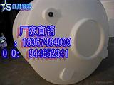 2吨塑料水桶 2000L升塑料水箱 2立方塑料水塔 2000升塑料储罐