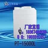 15立方塑料水塔 水箱 储水罐/15000升塑料桶/15吨塑料桶
