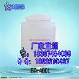 400升塑料水桶 400L塑料水箱 400升塑料储罐