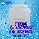 红盛pe塑料水箱/1立方塑料水塔/1000L升塑料容器/1T吨水箱/1000L升塑料桶