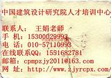 二级建造师网校z天津一级建造师培训x杭州一级建造师培训