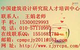 大连建造师培训班w北京一级建造师报名a济南建造师考试培训班