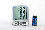 航健腕式电子血压计