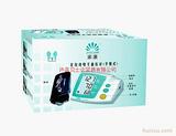 家康全自动电子血压计