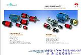 JCY264、JCY264T铁路专用永磁三相交流测速发电机