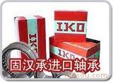 IKO NA4872轴承