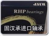 RHP 51110轴承
