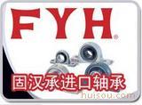 FYH UKFL309+H2309轴承