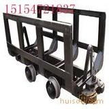 矿用材料车 材料车 MLC5-6材料车 矿车 生产各种矿车