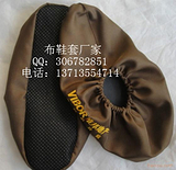 青海西宁棉布鞋套厂家定做