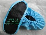 陕西西安防静电布鞋套厂家大量批发
