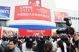 2012北京汽车零部件展