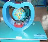 北京瑞思奇科技展品科普实验器材奥运磁悬浮球 磁悬浮球