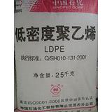 供应LLDPE 7042    薄膜级  齐鲁石化