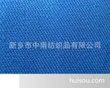 劳保服装面料 员工服装面料 厂服面料 布料