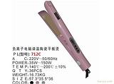 【专业生产供应】PL716数码液晶电脑显示鹏利电夹板、电卷板