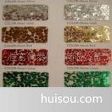深圳圣诞工艺品专用高品质特细特亮镭射银金葱粉