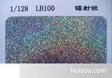 大岭山批发液态鼠标垫专用水性超闪亮镭射金葱粉
