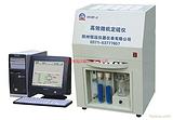 微机全自动测硫仪 郑州恒远分析仪器