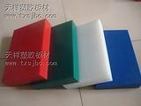 广东塑料砧板